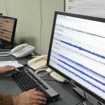 Sismos se registraron esta tarde en Ica y La Libertad